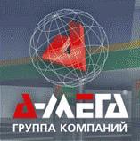 А-Мега, ООО