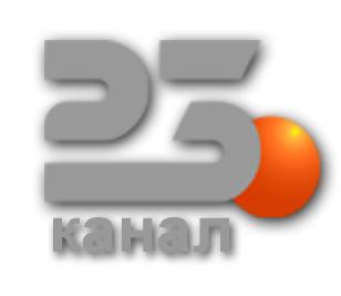 ТВ-23 канал, телекомпания