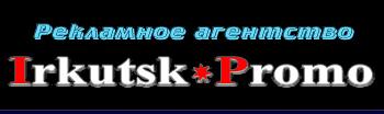 Irkutsk-Promo, рекламное агентство