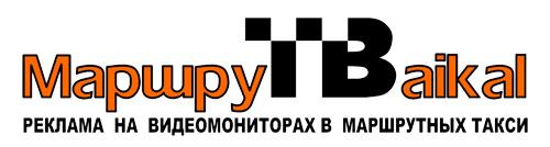 Маршрут-ТВ Байкал
