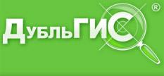 ДубльГИС Иркутск, онлайн-справочник