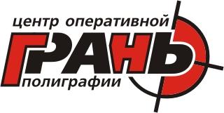 Грань, центр оперативной печати