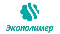 Экополимер, ООО