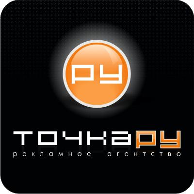ТочкаРу, рекламное агентство