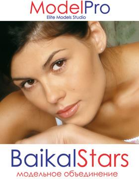 ModelPro&BaikalStars, модельное объединение