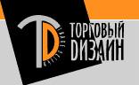 Торговый Дизайн, компания