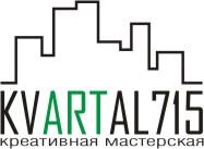 Kvartal75, креативное агентство