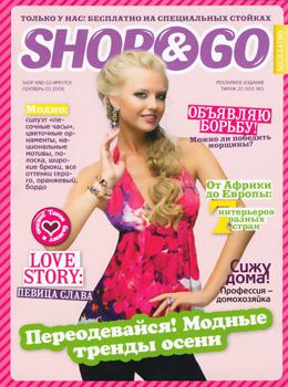 Shop and Go, журнал