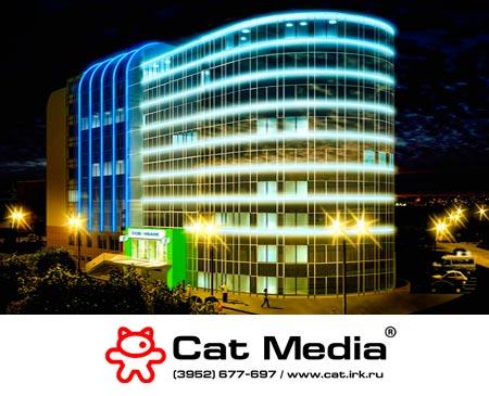 Cat Media, светотехническая компания