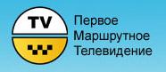 Первое Маршрутное Телевидение Иркутск, ООО