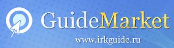 GuideMarket, интернет-каталог