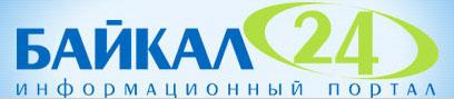Байкал24, информационный портал