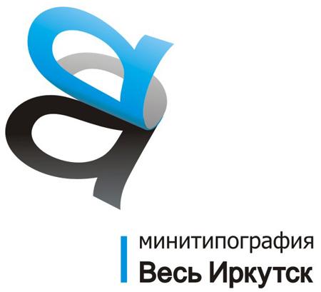 Весь Иркутск, мини-типография