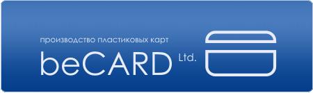 Бикард, ООО