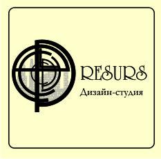 RESURS, дизайн-студия