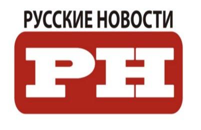 Русские новости, творческая видеостудия