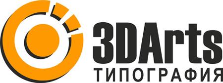 3DArts, типография