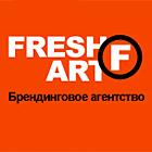 Fresh-ART, брендинговое агентство