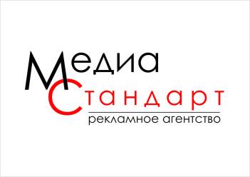 Медиа Стандарт, рекламное агентство