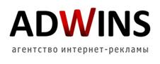ADWINS, агентство интернет-рекламы
