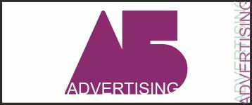 АБ, рекламная компания