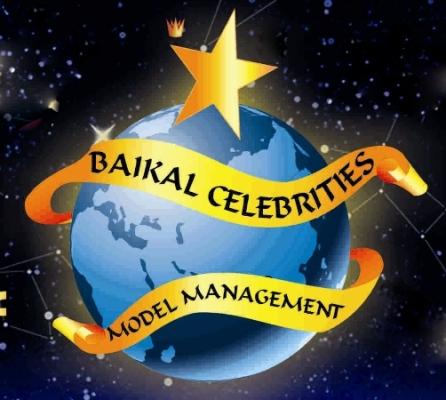 Baikal Celebrities, модельное агентство