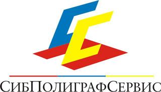 СибПолиграфСервис, ООО