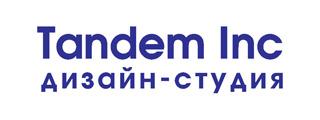 Тандэм, дизайн-студия