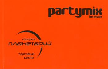 Party mix, журнал