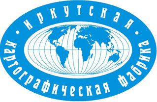Военно-картографическая фабрика №475