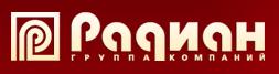 Радиан, региональный центр тары и упаковки