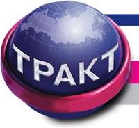 Тракт-Иркутск, ЗАО