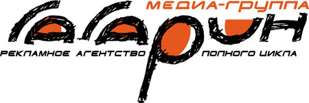 Гагарин, медиа-группа