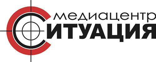 МедиаЦентр Ситуация, ООО
