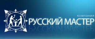 Русский мастер, ООО