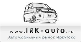Рынок автомобилей Иркутска