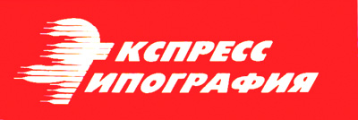 Экспресс-типография, ИП Ярцева И.А.