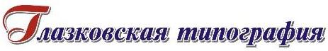 Глазковская типография, Байкальский филиал