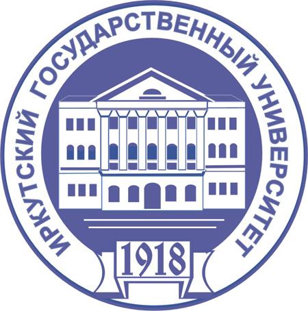ИГУ, факультет сервиса и рекламы