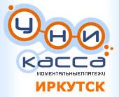 Уникасса, (ООО Байкальский кедр)