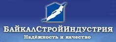 БайкалСтройИндустрия, ООО