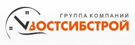 ВостСибСтрой, ООО