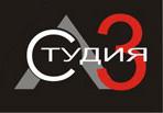 Студия-А3, архитектурно-строительная компания
