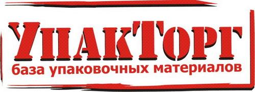 УпакТорг, база упаковочных материалов
